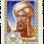 Al Khowarizmi